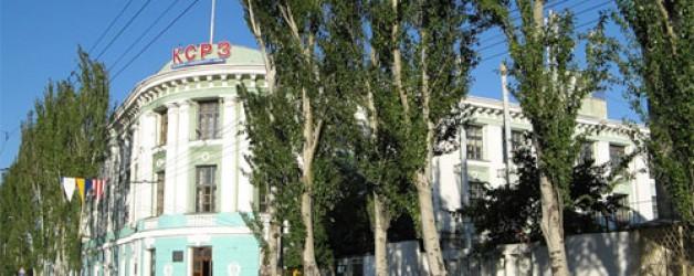 Керченский завод ушел с молотка
